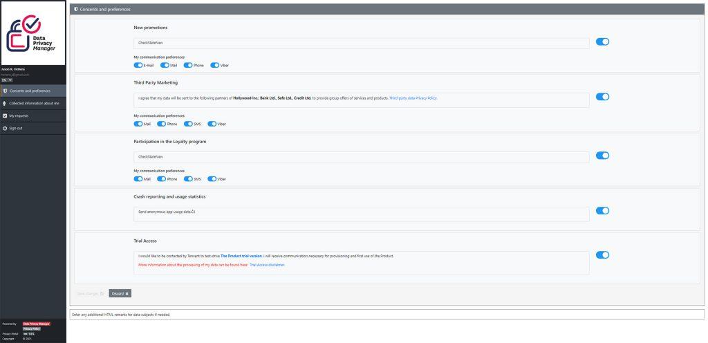 DPM modules - Privacy portal